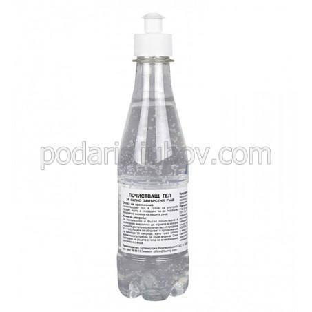 Почистващ ГЕЛ за ръце със 73% Денатуриран етилов алкохол