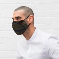 """Текстилна маска за многократна употреба """"Камуфлаж"""""""