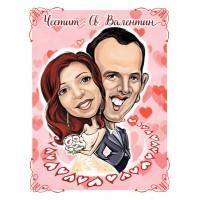 Дигитална карикатура за Свети Валентин! 2 лица, размер А3