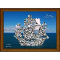 Колаж за Никулден Кораб, от Ваши снимки, размер А3