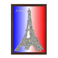 Колаж Айфеловата кула с Ваши снимки, различни размери
