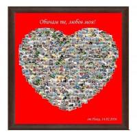 Колаж Сърце с Ваши снимки, различни размери
