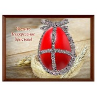 Колаж Великденско яйце, с Ваши снимки, различни размери