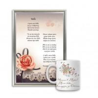 Комплект за баба - Писмо в рамка + Керамична чаша