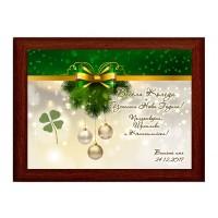 Пожелание за Коледа в рамка с детелинка