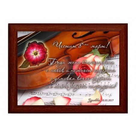 Пожелание за 8 март с истинска роза в рамка