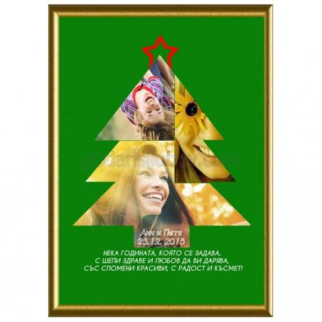 Коледен колаж с три Ваши снимки, в рамка А4