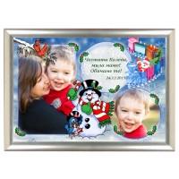 Подарък за Коледа с две Ваши снимки, в рамка А4