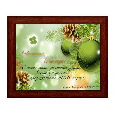Пожелание с четирилистна детелинка в рамка за Коледа