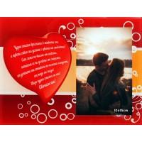 Стъклена рамка с любовно послание, за 1 снимка