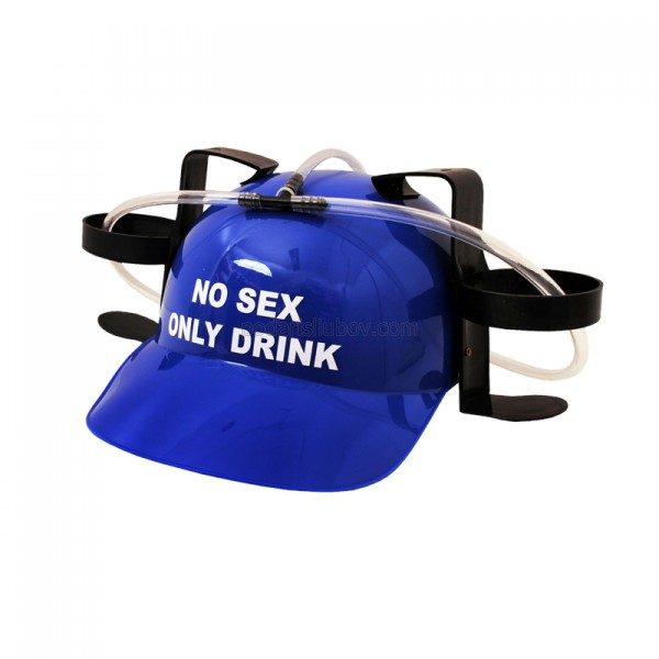 Каска за кенчета с надпис No sex, Only drink