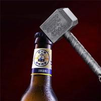 """Отварачка за бира """"Чукът на Тор"""""""