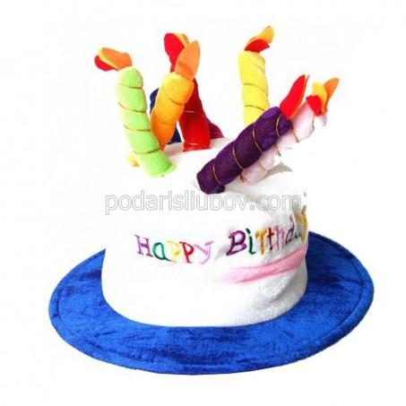 Забавна шапка за РОЖДЕН ДЕН със свещички